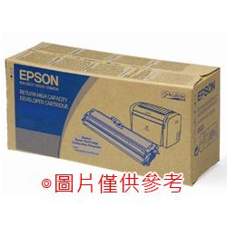 EPSON S050167-EPSON S050167原廠碳粉匣-EPSON S050167環保碳粉匣-EPSON S050167相容碳粉匣-EPSON S050167碳粉匣