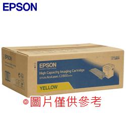 EPSON S050554-EPSON S050554原廠碳粉匣-EPSON S050554環保碳粉匣-EPSON S050554相容碳粉匣-EPSON S050554碳粉匣