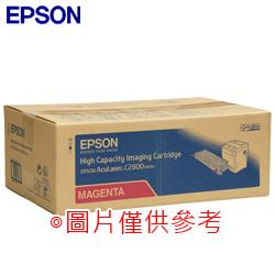 EPSON S050555-EPSON S050555原廠碳粉匣-EPSON S050555環保碳粉匣-EPSON S050555相容碳粉匣-EPSON S050555碳粉匣