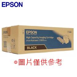 EPSON 原廠碳粉匣 原廠黑色碳粉匣 AcuLaser C1600 / CX16NF (2700P 高容量) 碳粉匣、感光鼓 任意廠牌型號 訂購2支(含)以上免運費/售價未稅 各式廠牌耗材種類眾多;無法逐一列出。 若於本站查無您所需廠牌、型號之墨水匣、碳粉匣 煩請來電、來信洽詢