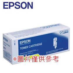 EPSON S050611-EPSON S050611原廠碳粉匣-EPSON S050611環保碳粉匣-EPSON S050611相容碳粉匣-EPSON S050611碳粉匣