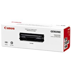 CANON FX9-CANON FX9原廠碳粉匣-CANON FX9環保碳粉匣-CANON FX9相容碳粉匣-CANON FX9碳粉匣
